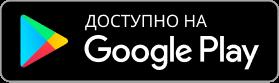 Google Play gg.bet